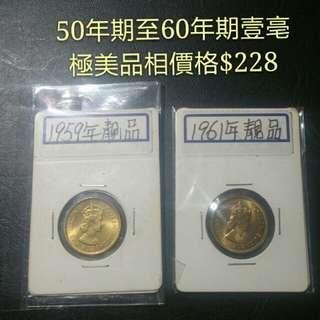 香港錢幣系列【市價$228】