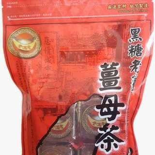 黑糖薑母茶(5包85折)