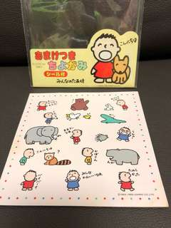 Sanrio 大口仔 Minna No Tabo 摺紙