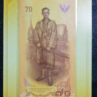 Thai Baht70 Commemorative issues of the late King Rama IX