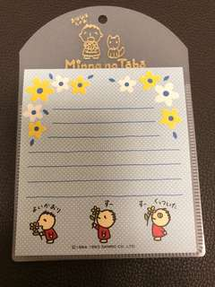 Sanrio 大口仔 Minna No Tabo memo