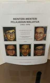 Potret Menteri-menteri Pelajaran Malaysia vol. 1