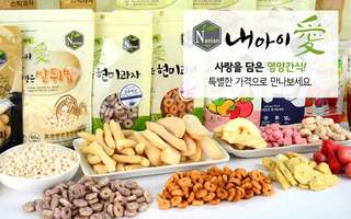 Korean 100% Organic baby snack