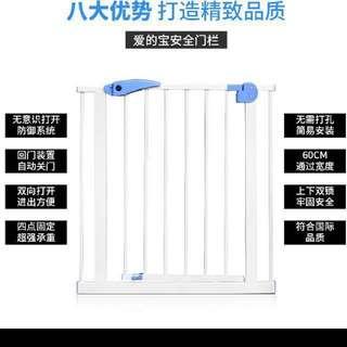 INSTOCKS BNIB Safety Gate / Barrier / Grille (White)