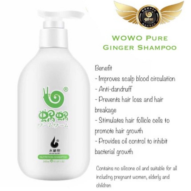 Authentic WOWO Pure Ginger Shampoo