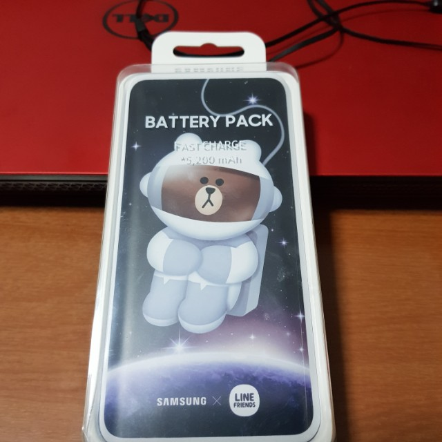 LIMITED EDITION BATTERY PACK