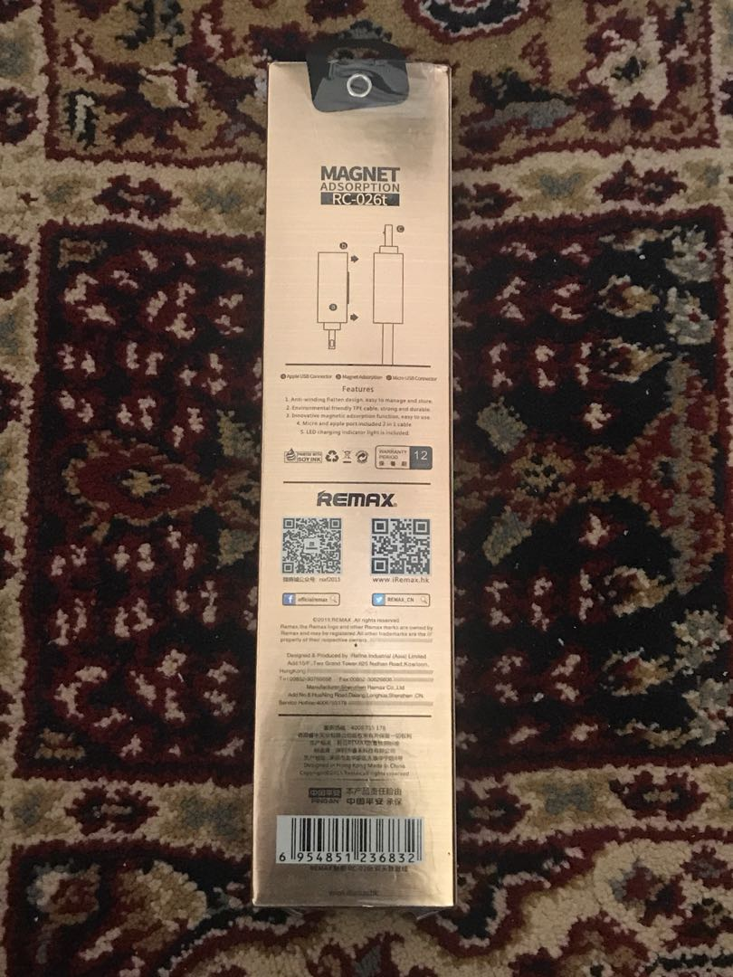 REMAX Shadow 2 in 1 Magnet Data Cable (Gold)