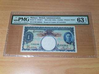 manking 1dollar Pmg63Epq low Number