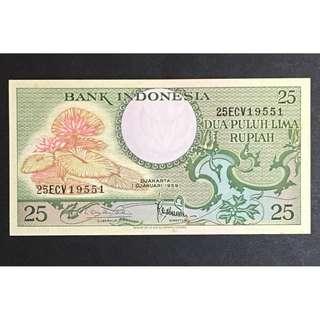 Indonesia 1959 25 rupiah