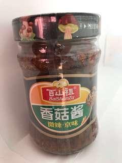 百山祖香菇酱