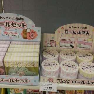 日本7-11限定 粉紅兔兔 Kanahei MT膠紙