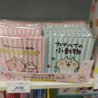 日本7-11限定 Kanahei 粉紅兔兔 貼紙