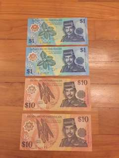 Brunei $1 and $10 notes
