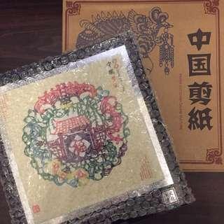 中國藝術剪紙