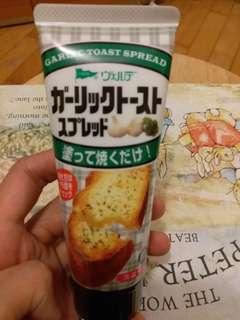 日本蒜蓉牛油方便醬
