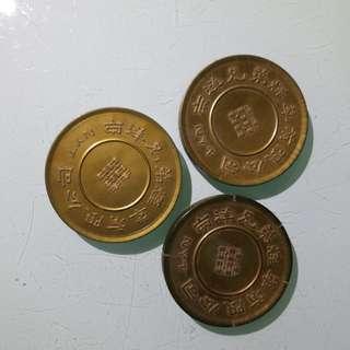 二十年前 煙仔罐的膠蓋 $15元3個,老香港懷舊物品