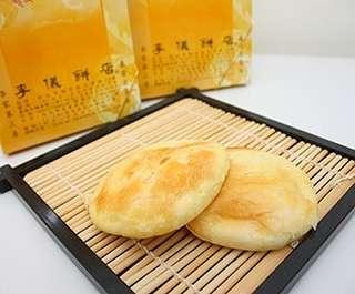 李儀太陽餅