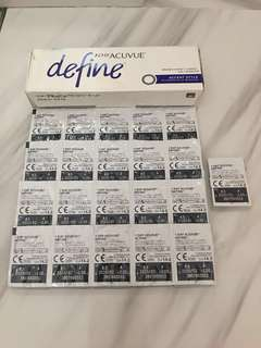 1 Day Acuvue Define 亮麗黑