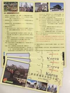 台北首爾來回機票