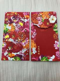 UBS Red Packets 2015 (Pack)