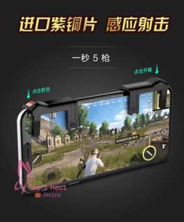 Rules of survival/PUBG Version 2 Controller Joystick Gamepad