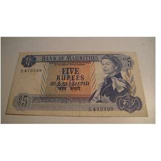 mauritius 5 rupees 1960s error number