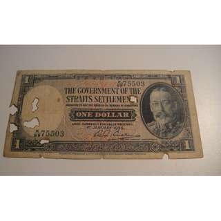 ss one dollar 1935