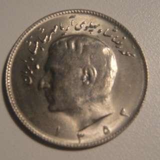 iran unc 1960s