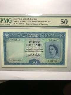 1953 Malaya & British Borneo QEII $50 PMG 50 About UNC