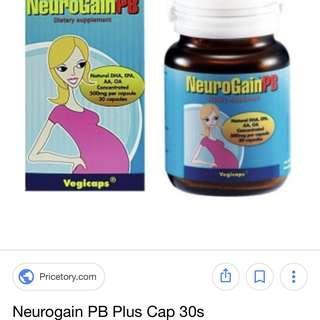 Neurogain pb