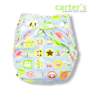 Cloth Diper Carter