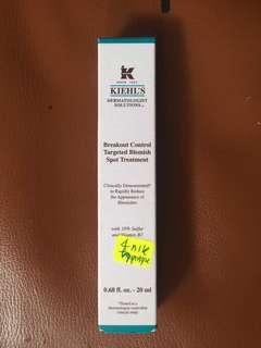 Kiehl's Spot Treatment
