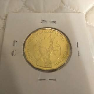 Malaysia Gold Coin 25Years Anniversary Year 1982 Rm500