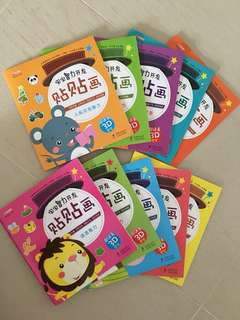 BN Children's Books