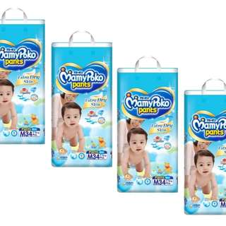 Mamy Poko Boys Pants M / L / XL / XXL Carton Sale