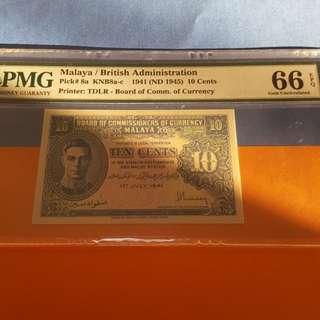 10cents 1941 malaya variety Knb8a-c. Pmg66epq