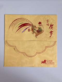 FREE Great Eastern Red Packet