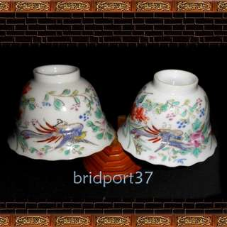 19thC Straits Chinese Peranakan Nonya Porcelain Cups (2), dia 95 mm