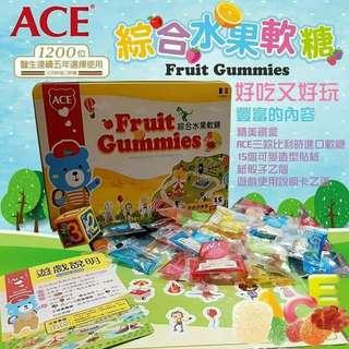 【預購】 綜合水果軟糖鐵盒遊戲組