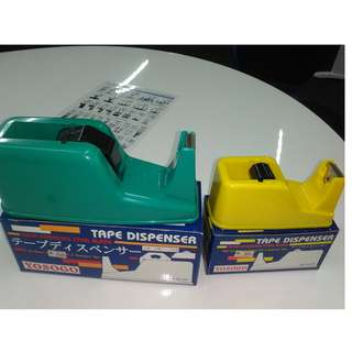 Tape Dispancer