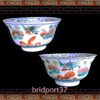 19thC Straits Chinese Nonya Peranakan Famille Rose Porcelain Cups (2) CT063 南洋粉彩瓷