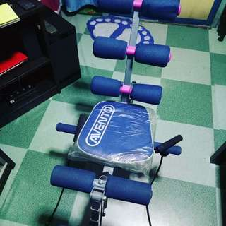 Avento six power pro GYM Equipment