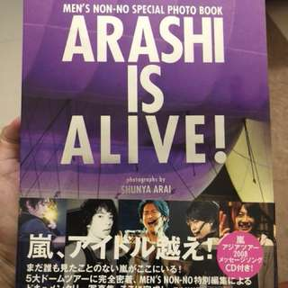 Arashi is Alive photobook (with CD)