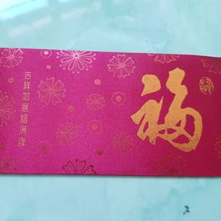 Bn fitness first one pc only Red Packets ang pow (not made of paper) durable material