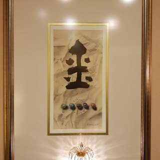 Famous Painting of water droplets and five stones