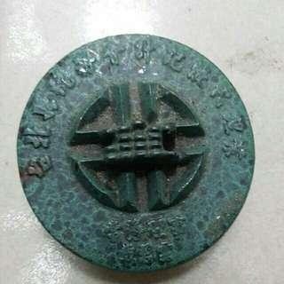🚚 古董青銅器印泥