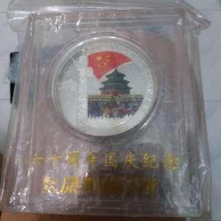 康泰旅行社,慶祝中國國慶60年週年紀念銀幣80克一枚連盒。