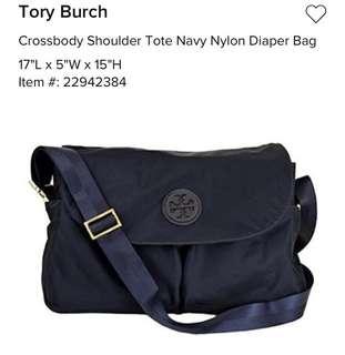 Tory Burch Brand New Messenger Baby Bag 尿片袋