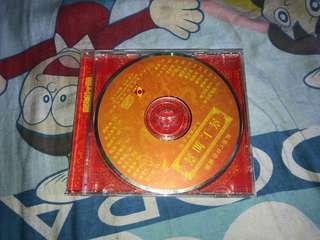 恭喜發財 群星迎新歲CD