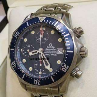 Rare Omega seamaster diver chronograph auto 41mm titanium  -  price @ RM9200.00 (price incl.6% gst / t&c apply...)
